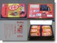 信州限定KitKat