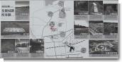 多賀城跡案内図