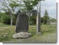 後村上天皇御座之地の碑