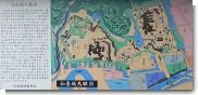 仙台城鳥瞰図