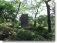 須田経哲頌徳碑