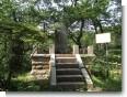 高遠公園の碑