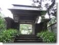 安楽寺山門