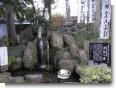 名水百選清龍の滝