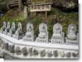 十二支霊場