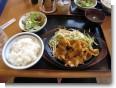 味噌肉定食