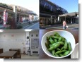 道の駅両神温泉